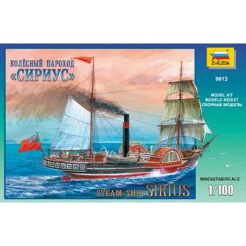 """Корабль """"Сириус"""" (1:100)"""