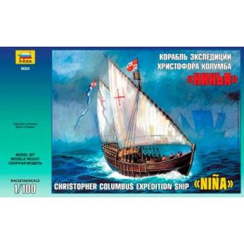 "Корабль Колумба ""Нинья"" (1:100)"