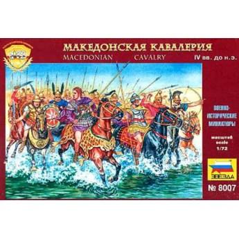 Македонская кавалерия (1:72)