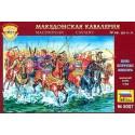 Звезда 8007 Македонская кавалерия (1:72)