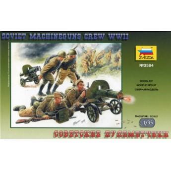 Советские пулеметчики (1:35)