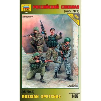 Российский спецназ №1 (1:35)