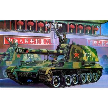 Модель САУ 152 мм. тип 83 (1:35)