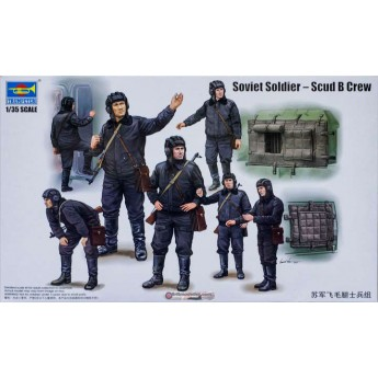 Солдаты Soviet Soldier - Scud B Crew (1:35)