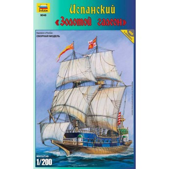 "Корабль ""Галеон"" (1:200)"