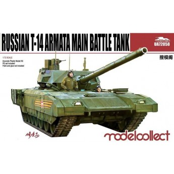 Модель танка Т-14 Армата (1:72)