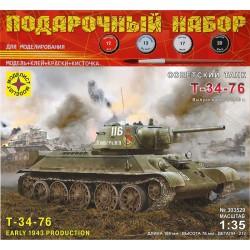 Моделист ПН303529 Сборная модель танка Т-34-76 выпуск начала 1943 г. Подарочный набор (1:35)