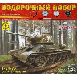 Моделист ПН303530 Сборная модель танка Т-34-76 выпуск конца 1943 г. Подарочный набор (1:35)