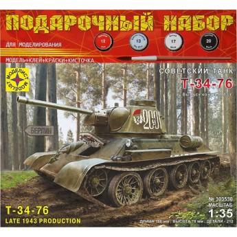 Модель танка Т-34-76 выпуск конца 1943 г. Подарочный набор