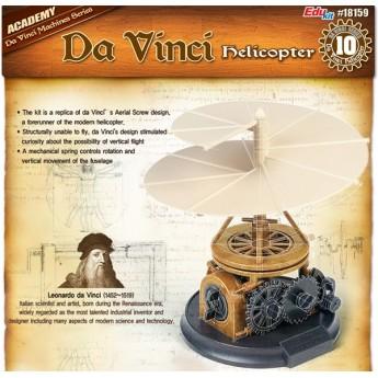 Academy 18159 Сборная модель вертолета Da Vinci Helicopter