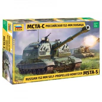 Звезда 3630 Сборная модель САУ 152-мм артиллерийская установка Мста-С (1:35)