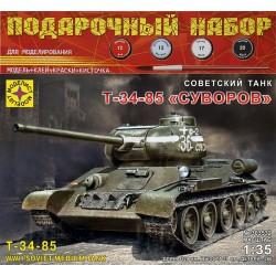 """Моделист ПН303532 Сборная модель танка Т-34-85 """"Суворов"""". Подарочный набор (1:35)"""