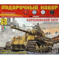 Моделист ПН307235 Сборная модель танка Королевский тигр. Подарочный набор (1:72)