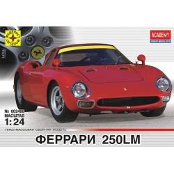 Моделист 602406 Сборная модель легкового автомобиля Ferrari 250LM (1:24)