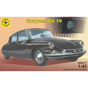 Моделист 604317 Сборная модель легкового автомобиля Ситроен DS19 (1:43)