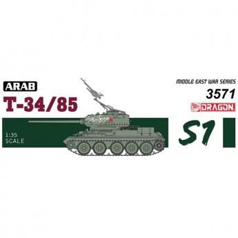 Dragon 3571 Сборная модель танка Arab T-34/85 (1:35)