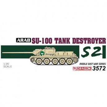 "Dragon 3572 Сборная модель САУ Arab 100 Tank Destroyer ""Six day war"" (1:35)"