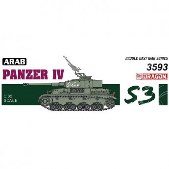 "Dragon 3593 Сборная модель танка Arab Panzer IV ""Six day war"" (1:35)"