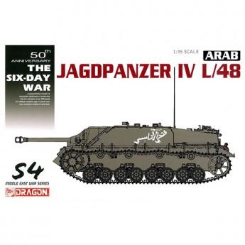 "Dragon 3594 Сборная модель CАУ Arab Jagdpanzer IV L/48 ""Six day war"" (1:35)"