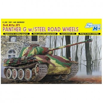 Dragon 6370 Сборная модель танка PANTHER G w/STEEL ROAD WHEELS (1:35)