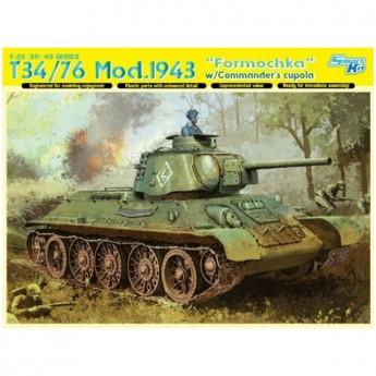 """Dragon 6603 Сборная модель танка Т-34/76 мод.1943 с башней """"формачка"""" (1:35)"""