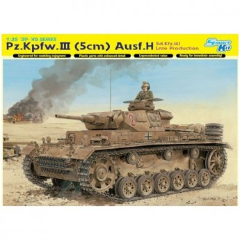 Dragon 6642 Сборная модель танка PzKpfw.III (5cm) Ausf.H Late Production (1:35)