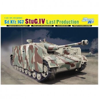 Dragon 6647 Сборная модель танка StuG.IV Last Production (1:35)