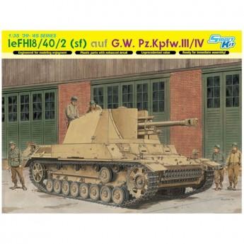 Dragon 6710 Сборная модель САУ IeFH18/40/2(Sfi) aus GW Pz.III/IV (1:35)