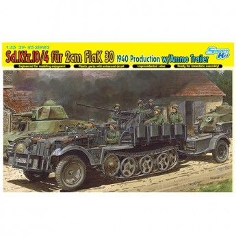 Dragon 6711 Сборная модель САУ Sd.Kfz.10/4 fur 2cm Flak 30 1040 Production with Ammo Trailer (1:35)