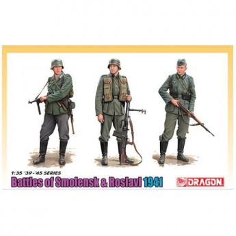 Dragon 6791 Фигуры немецкой пехоты Battle Of Smolensk & Roslavl 1941 (1:35)