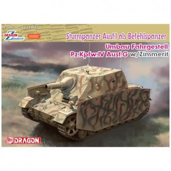 Dragon 6819 Сборная модель САУ Sturmpanzer Ausf.I als Befehlspanzer (1:35)