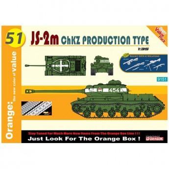 Dragon 9151 Сборная модель танка JS-2m ChZK (1:35)