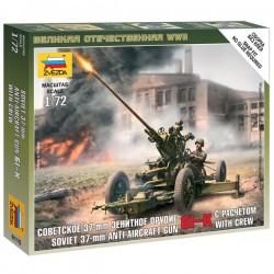 Звезда 6115 Сборная модель советской 37-мм зенитки (1:72)