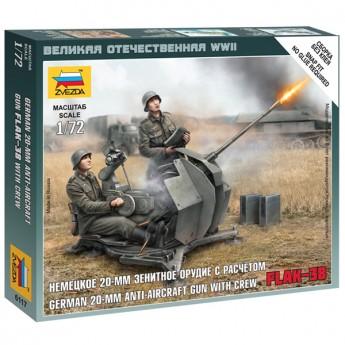 Звезда 6117 Сборная модель немецкой 20-мм зенитки Flak38 (1:72)