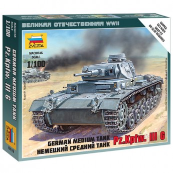 Звезда 6119 Сборная модель танка Pz.Kp.fw.III G (1:100)