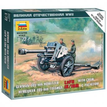 Звезда 6121 Сборная модель немецкой 105-мм гаубицы (1:72)