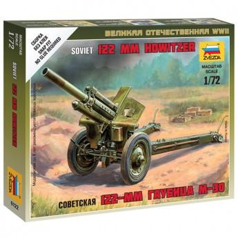 Звезда 6122 Сборная модель советской 122-мм гаубицы М-30 (1:72)
