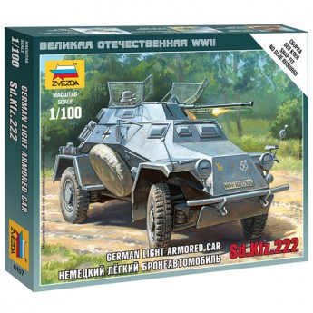 Звезда 6157 Сборная модель бронеавтомобиля Sd.Kfz.222 (1:100)