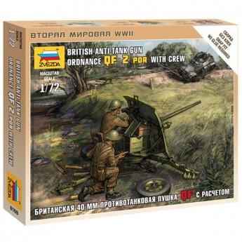 Звезда 6169 Сборная модель орудия британская противотанковая пушка (1:72)