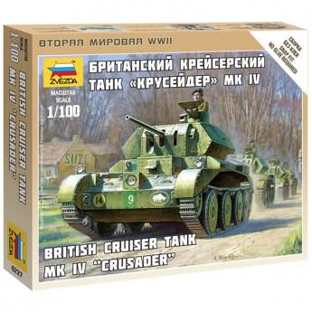 "Звезда 6227 Сборная модель танка ""Крусейдер"" MK IV (1:100)"