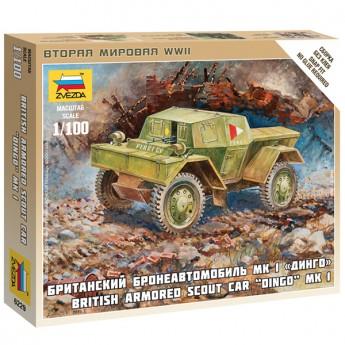 "Звезда 6229 Сборная модель бронеавтомобиля ""Даймлер"" МК-1 (1:72)"