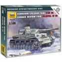 Звезда 6251 Сборная модель немецкого танка Т-4 F2 (1:100)
