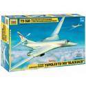 Звезда 7002 Сборная модель самолета Ту-160 (1:144)