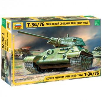 Звезда 3535 Сборная модель танка Т-34/76 образца 1942 г. (1:35)