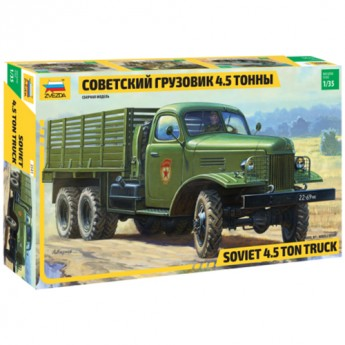 "Звезда 3541 Сборная модель грузовика ""ЗиС-151"" (1:35)"