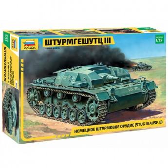 Звезда 3548 Сборная модель танка Штурмгешутц III (1:35)
