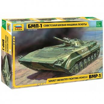 Звезда 3553 Сборная модель бронетехники БМП-1 (1:35)