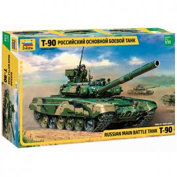 Звезда 3573 Сборная модель танка Т-90 (1:35)