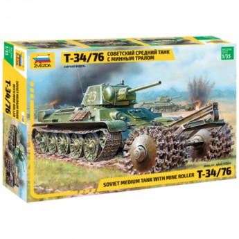 Звезда 3580 Сборная модель танка Т-34/76 с минным тралом (1:35)