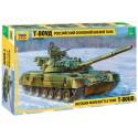 Звезда 3591 Сборная модель танка Т-80УД (1:35)